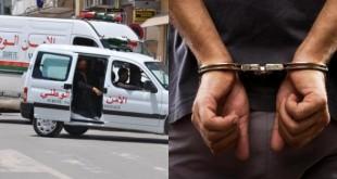 policia123456