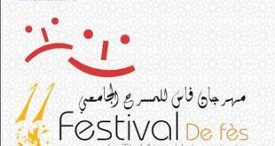 festival_fes
