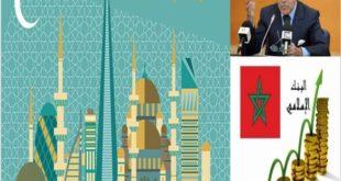 المعاملات المصرفية الإسلامية