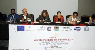 خبيرات في المغرب